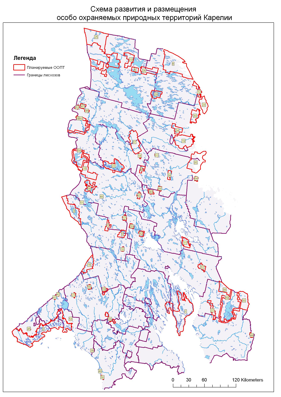 Схема территориального планирования республики карелия